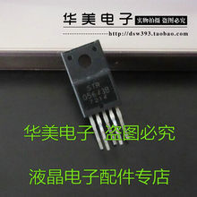 Free Delivery.STRG5643D G5643D genuine LCD power module