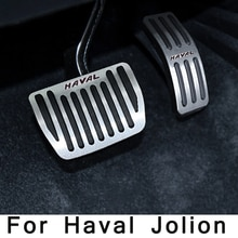 Car Anti-skid Acclerator Brake Pedal Protection Cover For Haval Jolion 2021 Accessories Accelerator