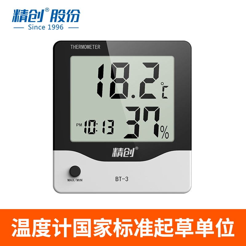 Jingchuang BT-3-01 ذكي ترمومتر إلكتروني و الرطوبة عالية الدقة ساعة تنبيه داخلي و مقياس حرارة خارجي