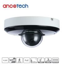 Livraison gratuite Dahua PTZ caméra 4M 4x Starlight IR WizSense réseau PTZ caméra SD1A404XB-GNR