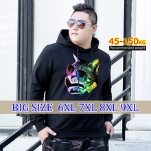 Hip-hop Men's Hoodie Artist Painting Fashion Autumn/Winter The cat star people Oversized hoodie Prin