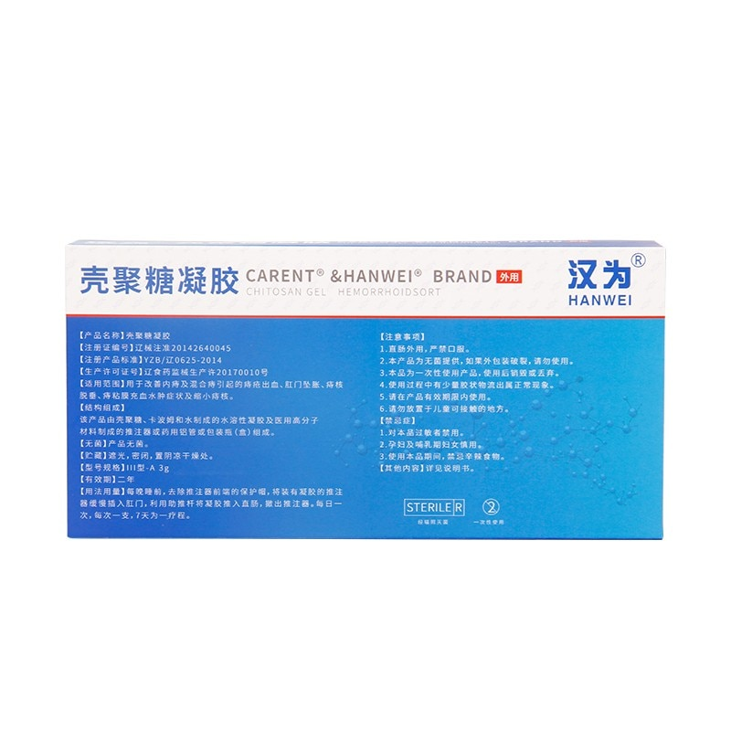Anal Hemorrhoids Medicine Hemorrhoid Ointment Exteral Transparent Gel with Applicator for Anus Hemorrhoid Reliefn Brush Head