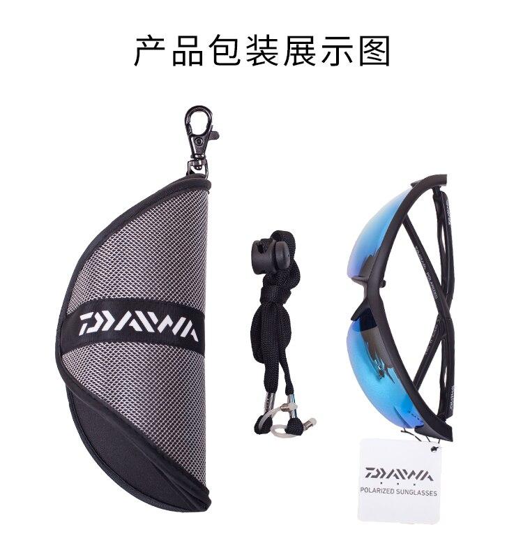Daiwa, gafas de pesca originales DHK62 para deportes al aire libre, gafas de sol de pesca para hombre, gafas polarizadas para ciclismo y escalada, gafas de pesca
