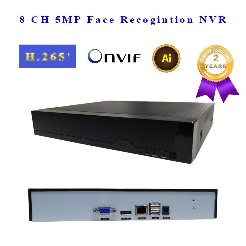Reconocimiento facial NVR 9 CH IP grabadora de vídeo compatible con onvif 1VGA + 1HDMI H.265 H.264 IP Cámara email/FTP foto alarma para cámara IP