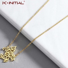 Kinitial Stainless Steel Unicorn Pendant Necklace Birthday Charm Animal Unicorn Necklaces Jewelry Gi