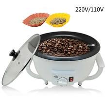 Machine de torréfaction darachide de torréfacteur de café de 220 V/110 V la nouvelle liste du ménage de Machine de cuisson de grains de café dartefact