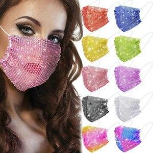Новая роскошная мистическая сетчатая вуаль Стразы ювелирные изделия маска для женщин украшение с блестящими кристаллами маска для выпусквечерние вечера ювелирные изделия для лица