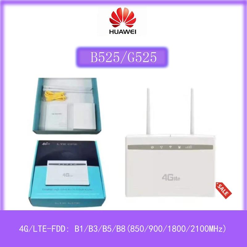 هواوي B525/G525 4G LTE CPE راوتر جديد مقفلة 300Mbps واي فاي بوابة راوتر القط 4 موبايل هوت سبوت PK E5186s-22a B715s-23c