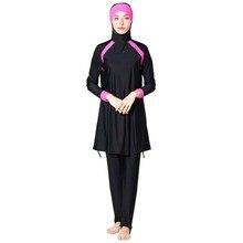 Maillot de bain islamique de grande taille shehang Muslimah maillot de bain de Surf Sport Burkinis femmes maillot de bain musulman Hijab