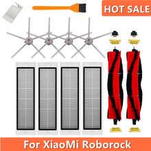 Детали для пылесоса XiaoMi Roborock S50, S51, S55, S6, S6, чистые аксессуары, моющийся фильтр HEPA, основная щетка, боковая щетка