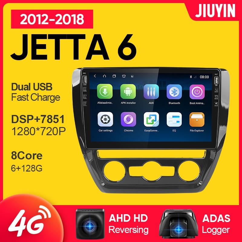 JIUYIN 1 din android For VW Volkswagen Jetta 6 2012 -2018 car radio multimedia video player car navigation GPS No 2din 2 din dvd