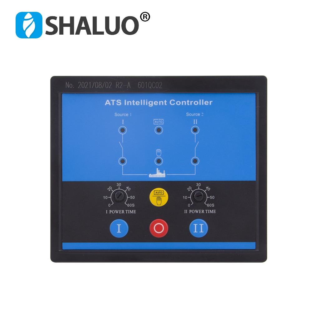 Aisikai SKR2-A وحدة تحكم ذكية