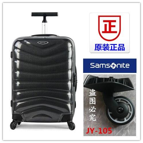 Accesorio de equipaje con contraseña de viaje U72 carro universal JY-105 de rueda palanca de JY-106 reemplazo pieza de reparación rueda silenciosa