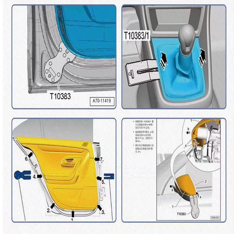 Boutique Universal Car Door Removal Tool Door Trim Car Trim Wedge Panel Clip Tools for VW Audi T10383 T10383/1 T10383/2