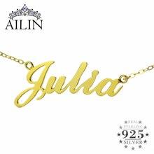 AILIN 사용자 정의 네임 플레이트 목걸이 줄리아 스타일 골드 컬러 925 실버 이름 목걸이 맞춤 보석 여자 선물 상자