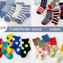 Kids Cotton Socks Children Autumn Winter Girls Polka Dots Toddlers Boys Sport Strips Footwear 5 Pair