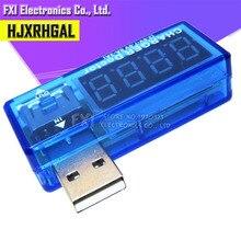Numérique USB Mobile charge courant testeur de tension compteur USB chargeur médecin voltmètre ampèremètre nouveau
