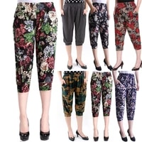 fashion casual printing radish pants middle and old womens loose tight waist large pants moms spring summer pants nine point
