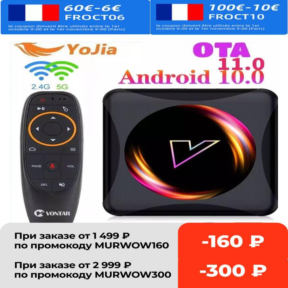 2.4/5G المزدوج واي فاي OTA BT Z5 أندرويد 11.0 صندوق التلفزيون 4K مشغل الوسائط RK3318 ماكس 4GB RAM 64GB ROM جوجل يوتيوب أندرويد 10 مجموعة صندوق