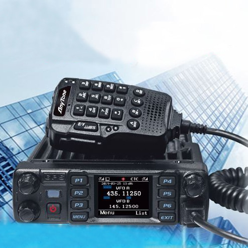 Anytone AT-D578UV PRO DMR and Analog Radio Station 50W VHF UHF GPS APRS Bluetooth Walkie Talkie DMR Car Radio Communicator