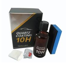 1PC 30ML High Gloss 10H Hardness Ceramic Car Coating Kit Anti-scratch Car Polish Exterior Care Paint Sealant