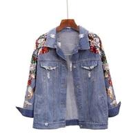 autumn fashion heavy work beading sequins denim jacket women loose long sleeve short outerwear frayed jeans jacket coat female