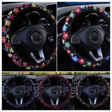 1 Pcs 38cm Car Steering Wheel Cover Flowers Print Anti-slip Universal Auto Steering Wheel Protector
