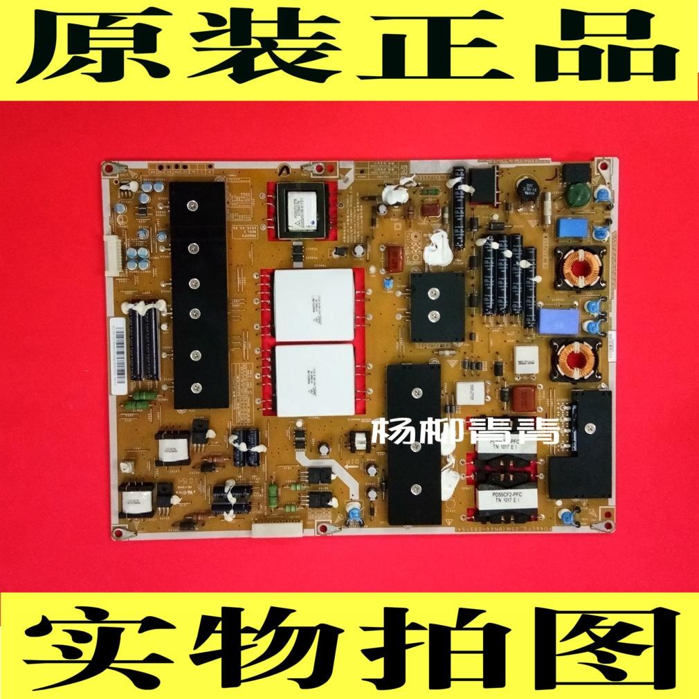 Placas De Energia UA46C7000WF PD46CF2-ZSM BN44-00375A