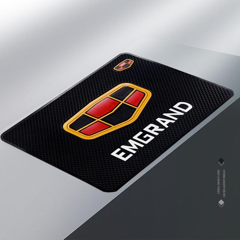 Индивидуальный автомобильный Противоскользящий коврик EMGRAND с логотипом, автомобильный коврик для духов, автомобильный Противоскользящий ...