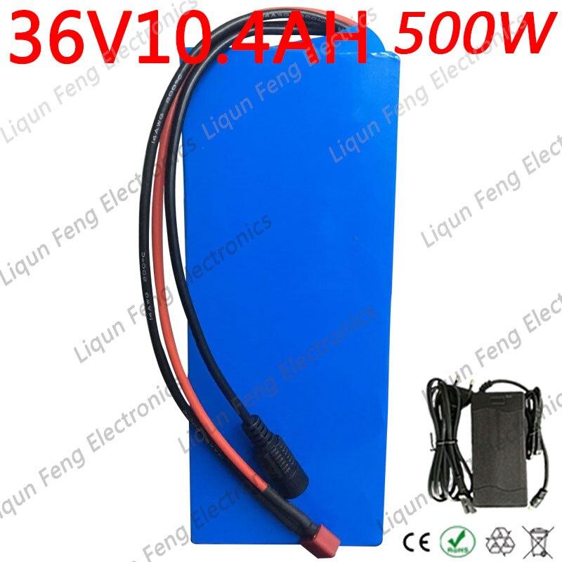 36 V 10AH con carcasa de PVC integrada en 18650 celdas ciclo profundo 500W 36 voltios bicicleta eléctrica Ebike batería con 15A BMS enviar 2A cargador