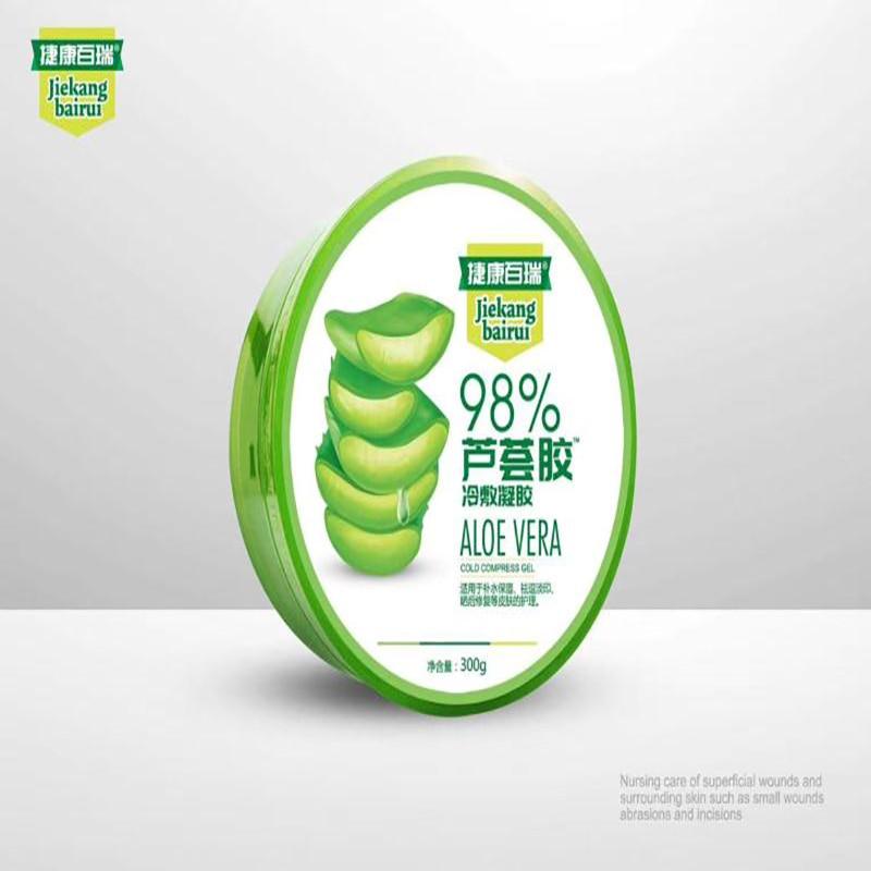 Concentrated aloe vera soothing gel cream after sun repair moisturizing whitening moisturizing skin moisturizing aloe gel недорого