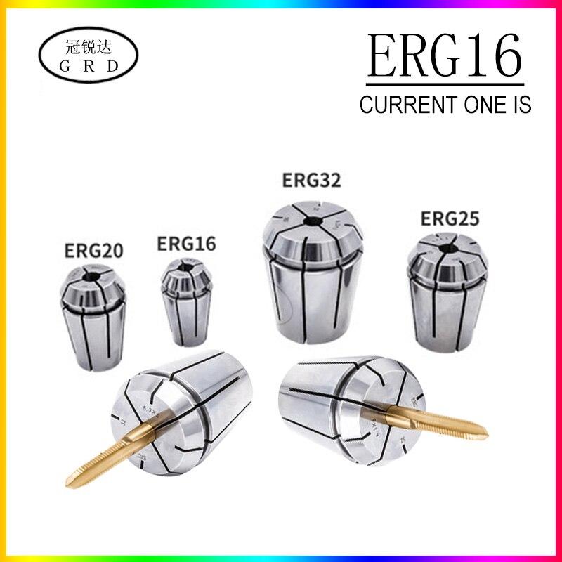1 piece lathe tool holder accuracy 0.08 ERG chuck ERG16 collet rigid tapping chuck ISO/JIS standard collet CNC machine tool mill недорого