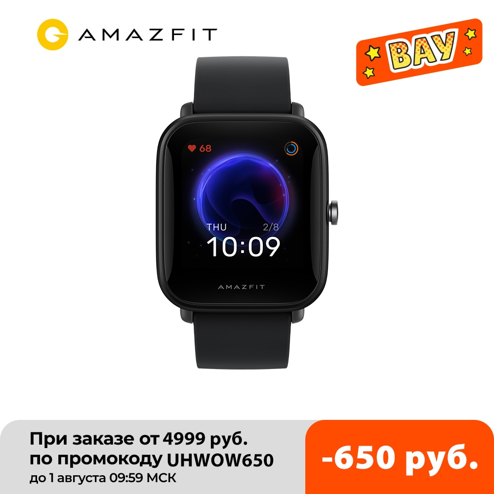 Amazfit بيب U برو لتحديد المواقع ساعة ذكية اللون الشاشة 31g 5 ATM مقاومة للماء 60 + وضع الرياضة ساعة ذكية لنظام أندرويد