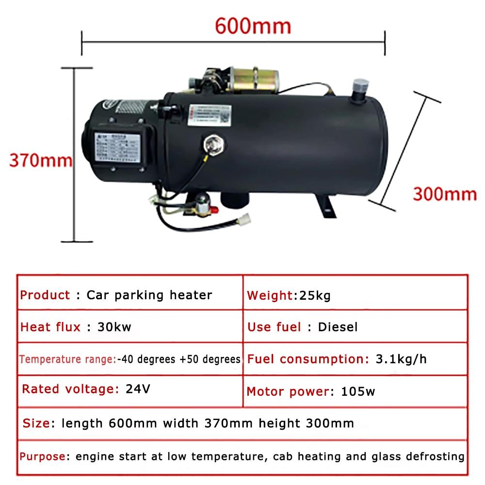 35kw سيارة سخان التوقف وقود الديزل 24 فولت 12 فولت محرك سخان الديزل شاحنة التسخين غلاية المياه