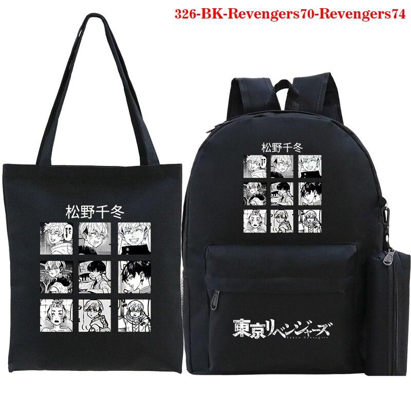3 قطعة/المجموعة/مجموعة من حقائب طوكيو المدرسية + حقيبة تسوق + مقلمة حقيبة حمل للأولاد والبنات المراهقات العودة إلى المدرسة حقيبة كتب كيس دوس