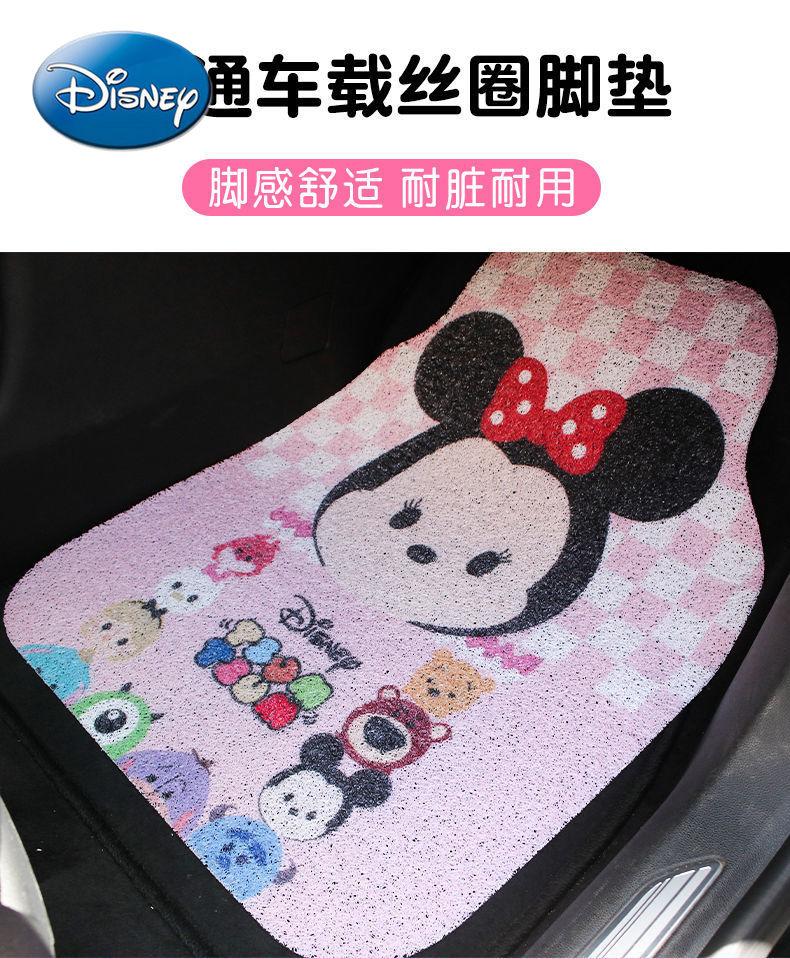 Disney Mickey Mouse Minnie Daisy Car Ottoman Cartoon Cute Monolithic Universal Easy-to-Clean Anti-slip Car Interior Decoration enlarge
