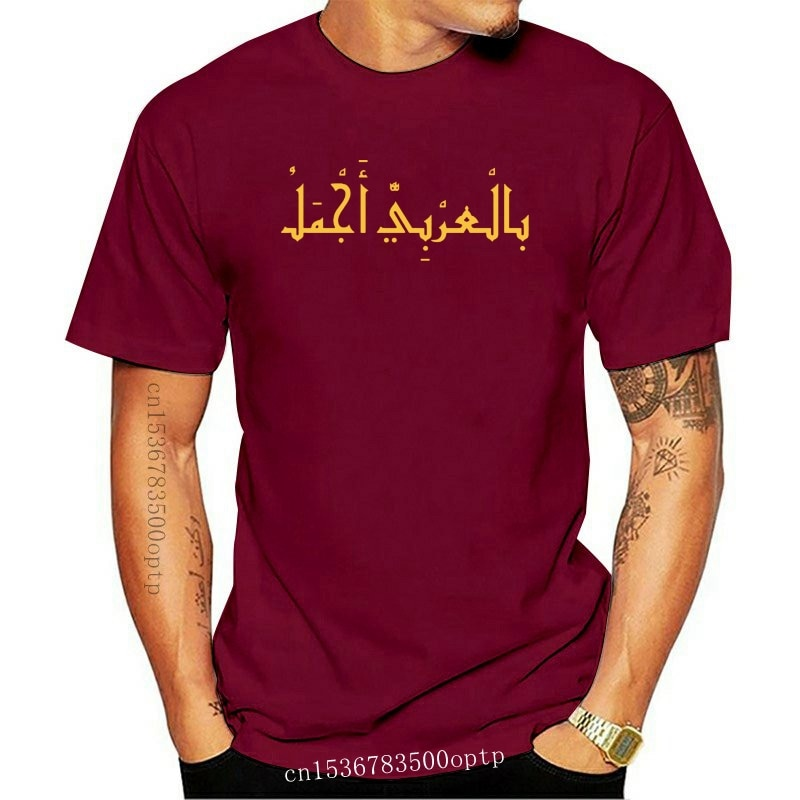 New Its Beautiful Because Its Arabic T Shirt Funny Casual Sunlight Designs Pattern O Neck Homme Spring Autumn Cotton Shirt