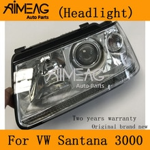 Made for Shanghai Volkswagen Santana 3000 Headlamp Assembly Headlamp
