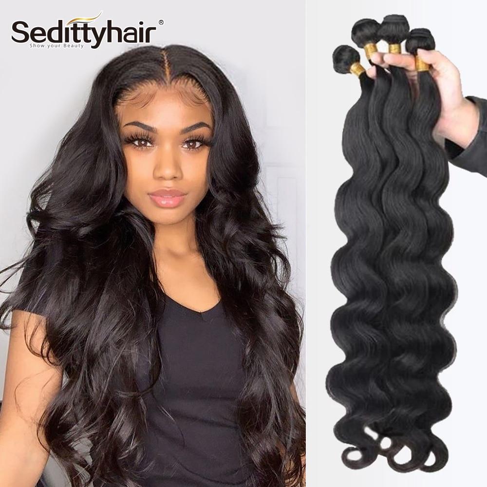 32 34 36 40 Inchs Body Wave Bundles Top Quality Braizlian Hair Weave Bundles 30 Inch Bundles Remy Hu
