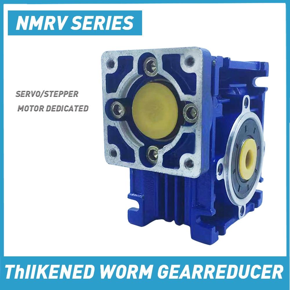 NMRV030 دودة والعتاد المخفض محرك متدرج سيرفو خاص RV مربع مصغرة حزام مخفض المحرك علبة التروس المخفض