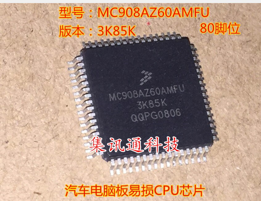 100% nuevo y original MC908AZ60AMFU 3K85K CPU