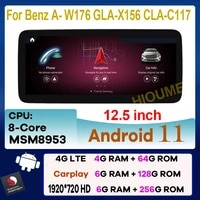 12 5 android 11 snapdragon 8core 6128g car multimedia player gps stereo radio for benz a class w176 cla c117 x156 auto video