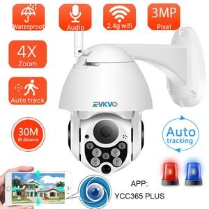 EVKVO 3MP PTZ WiFi Camera Auto Tracking Waterproof CCTV Home Security IP Camera Cloud Storage 4X Digital Zoom Speed Dome Camera