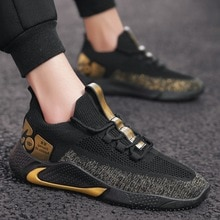 Men's shoes fly knit sports shoes 2021 spring and autumn new tide shoes fashion leisure coconut shoe