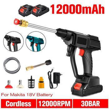 12000mAh Cordless High Pressure Car Washer Spray Water Gun Pressure Water Nozzle Cleaning Machine for Makita 18V Battery