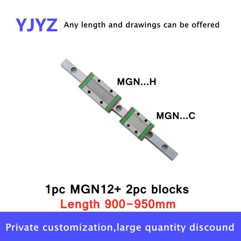 MGN12 900 مللي متر أو 950 مللي متر مصغرة خطي السكك الحديدية الشريحة 1 قطعة MGN دليل خطي + 2 قطعة MGN12H أو MGN12C النقل طابعة ثلاثية الأبعاد باستخدام الحاسب ا...