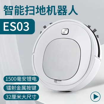 New Robot Vacuum Cleaner 2000mAh Robotic Household Cleaning Duster Smart Mop For Wash Floor Dust Collector Touch Start Sweeper