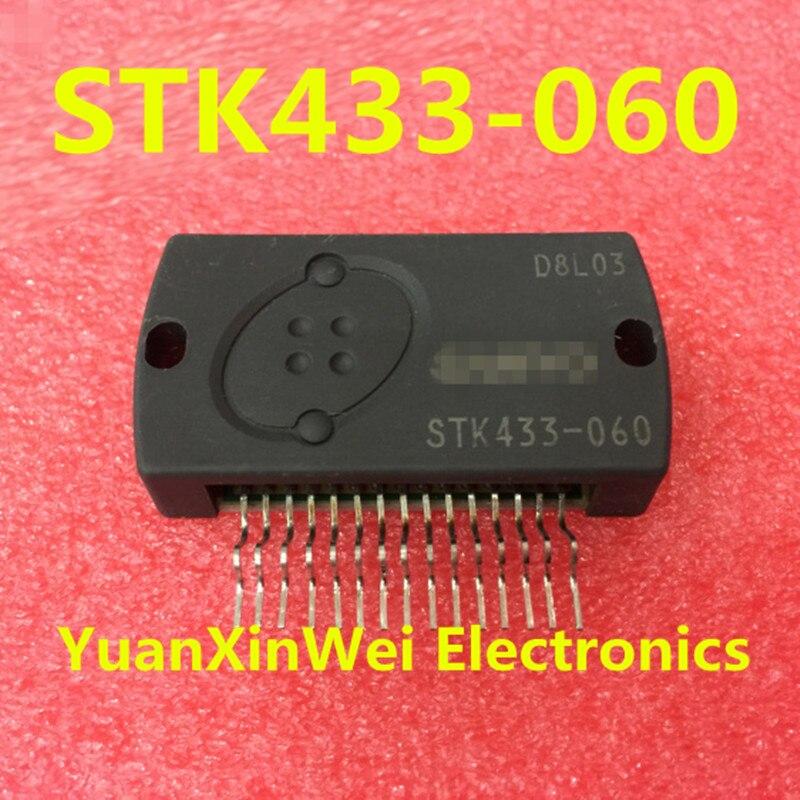 STK433-060 100% módulo novo e original