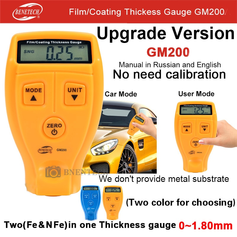 Толщиномеры GM200A BENETECH, измерение толщины автомобильного лакокрасочного покрытия, краски, 0-1,80 мм, 0-71,0 мил