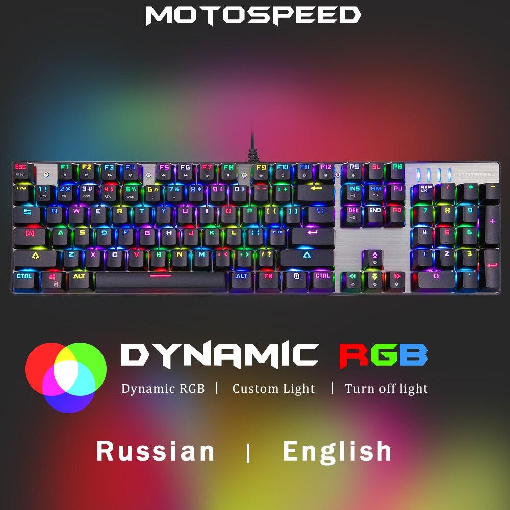 Motospeed لوحة مفاتيح الألعاب الميكانيكية USB السلكية 104 مفاتيح الروسية RGB الخلفية RGB لوحات المفاتيح Gamer للكمبيوتر اللوحي كمبيوتر مكتبي